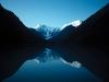 Siberian Maashey Lake